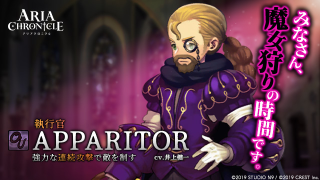APPARITOR image